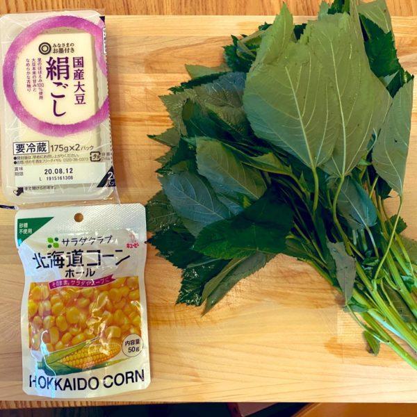モロヘイヤコーン絹ごし豆腐
