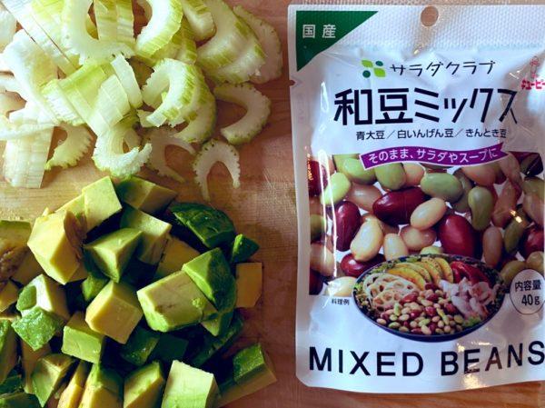 アボカドセロリ豆